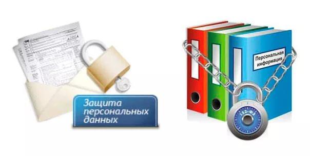 http://mdou7.edu.yar.ru/images/personalnie_dannie_w302_h152.jpg